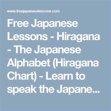 1000 ideas about hiragana chart on learning