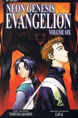 Neon Genesis Evangelion Vol 5 neon genesis evangelion vol 6 yoshiyuki sadamoto