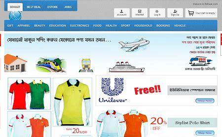 best websites for shopping best 10 shopping website in bangladesh best