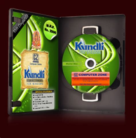 kundli lite pro full version kundli for windows vedic astrology solution