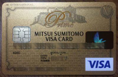 Mba Tn Visa by 個人事業主 20代フリーランスでも三井住友visaプライムゴールドカードの審査に通った Warocom