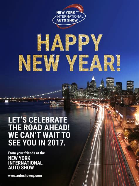 happy new year gunners s happy new year from nyias