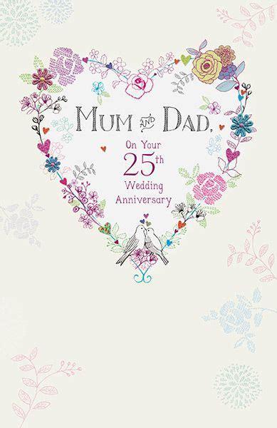 Mum & Dad 25th Wedding Anniversary Card