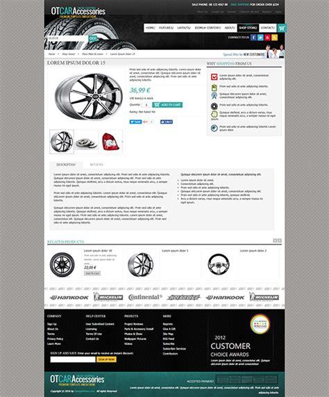 ot caraccessories online auto parts store joomla 3