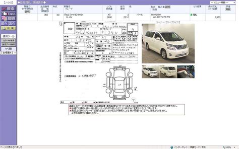 car repair manuals download 2007 toyota camry electronic valve timing service manual car repair manual download 2007 toyota solara instrument cluster service