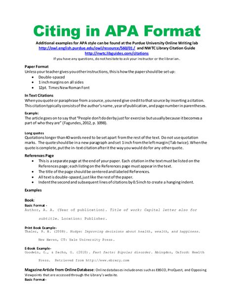 book report cover page persuasive essay thesis statement examples