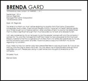 resignation letter due to stress resignation letters