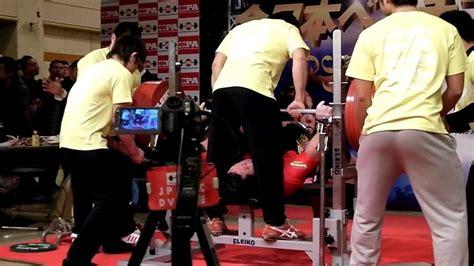 mike o hearn bench press max 2013 2 10 all japan bench press chionships shinji