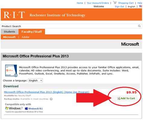 rit home software portal information technology
