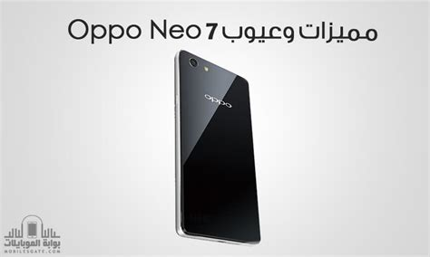 Fashion For Oppo Neo 8 oppo neo 7