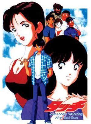 anime jadul top 10 anime jadul yang fans ingin tonton untuk di remake