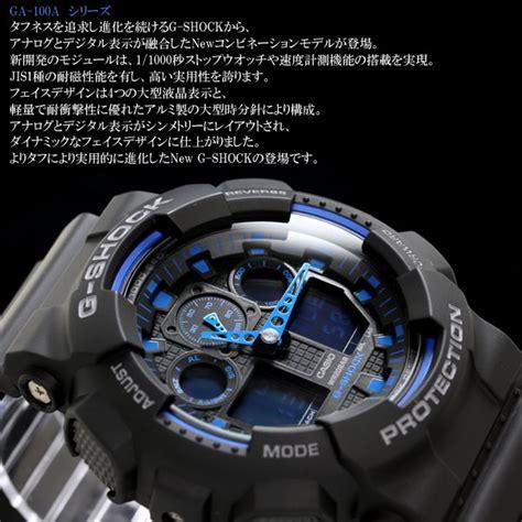 Casio G Shock Ga 110c 7a Original casio g shock ga 110c 7a dr 252 r 252 n 246 zellikleri pictures to