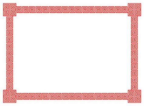 Kalung Korea Pink Geometry Square stock de fotos gratis aleatorio