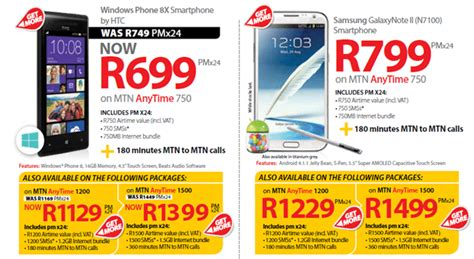 mtn prepaid deals august 2013 from r139 mtn business deal image 1