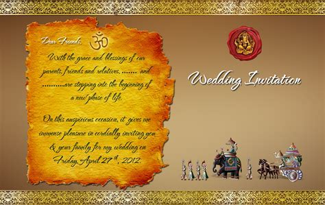 Indian wedding card design psd files free download,wedding