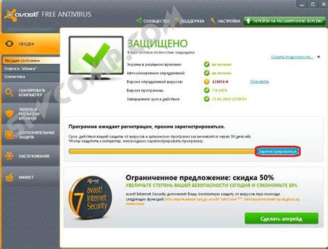 n8 antivirus full version download antivirus avira crack specerogon
