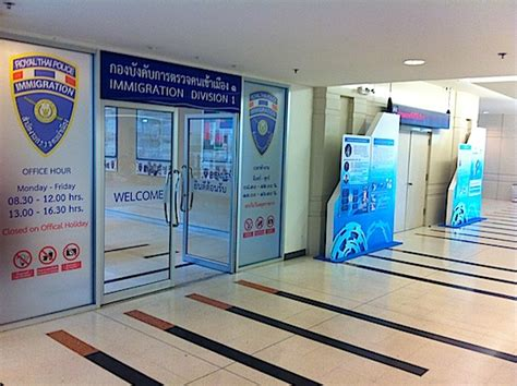 Which Uscis Office by Bangkok Immigration Office