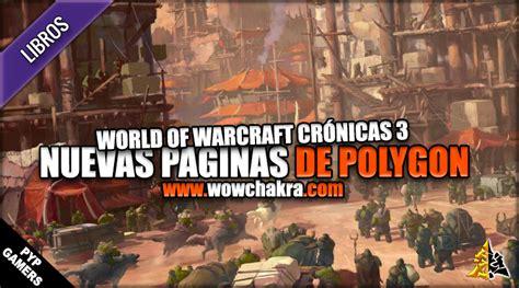 libro world of warcraft chronicle extracto en ingl 233 s de 60 p 225 ginas de world of warcraft cr 243 nicas vol 3 11 nuevas ilustraciones