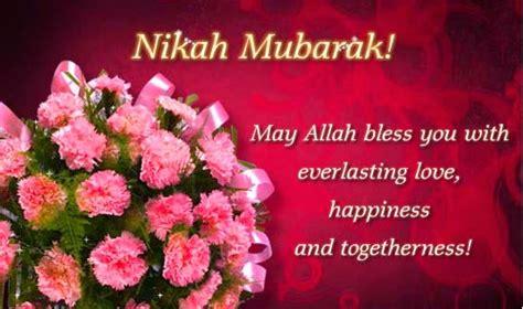 Wedding Congratulations Urdu by Top 5 Islamic Wishes And Greeding Cards Islamghar