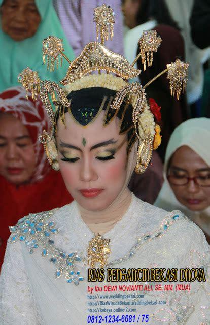 Make Up Jogja wedding bekasi sanggar rias pengantin adat modern