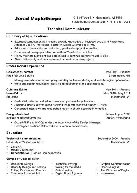 job objectives dzeo tk