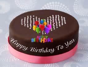10 cute happy birthday wishes