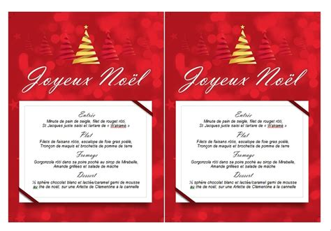 invitation noel design invitation repas de noel images invitation sle and