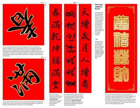 list of new year couplets how to introduce your to china with a new