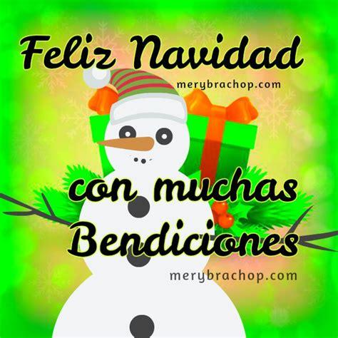 imagenes feliz navidad amigos y familia frases con tarjetas de lindas im 225 genes cristianas de feliz