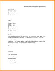 Excuse Letter Modified Block Style Exle Of Block Style Excuse Letter Cover Letter Templates