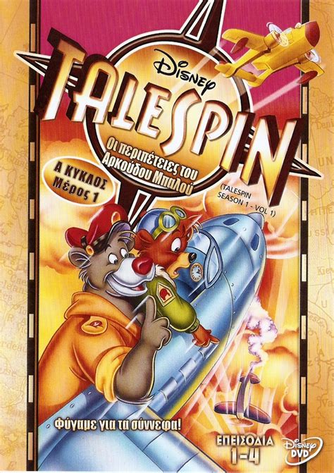 petrocelli an episode guide and much more books talespin dvds released in greece