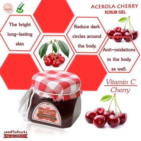 Acerola Cherry Scrub acerola cherry scrub gel baby thailand best