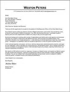 internal promotion cover letter sample 1 - Promotion Cover Letter Sample