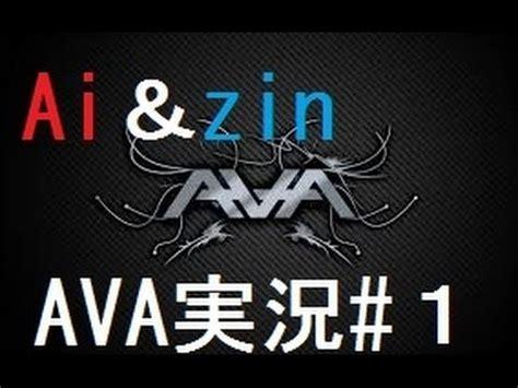 Ava Ai by