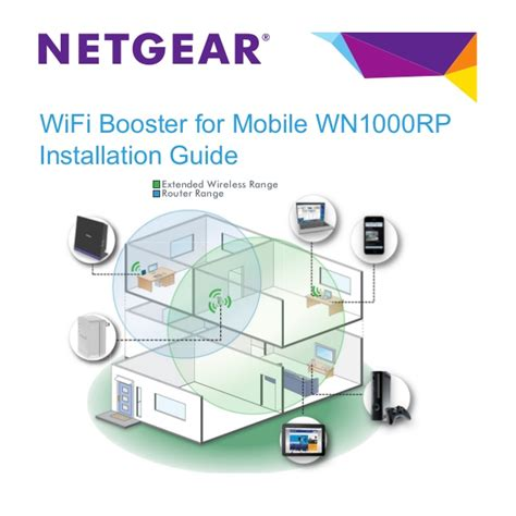 wifi booster for mobile wifi booster for mobile wn1000rp installation guide