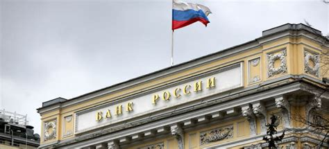bank of russia russian promsvyazbank acquires forex broker license