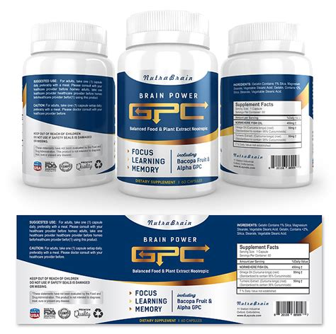 dietary supplement label template brain alpha gpc supplement label template