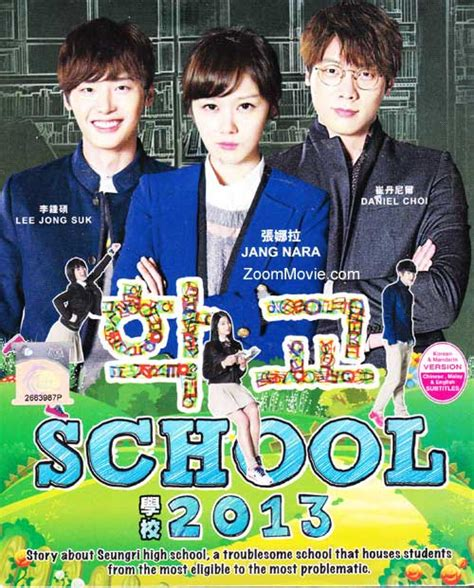 Dvd Korea 2 korean drama dvd search engine at search