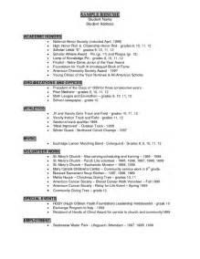 prospective student athlete resume see larger sample