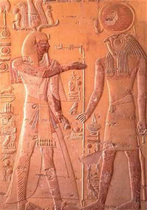 egypt ra  ra horakhty