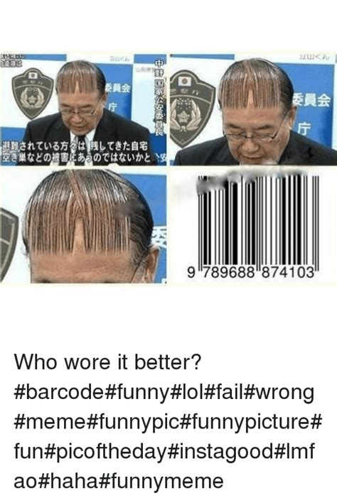 Who Wore It Better Meme - who wore it better meme 28 images who wore it better