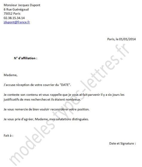 lettre de contestation pole emploi trop percu mod 232 le de lettre concernant le changement d adresse 224 l intention des assedic