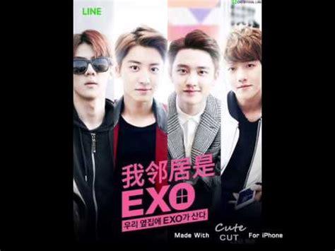 exo ringtone exo next door opening ringtone youtube