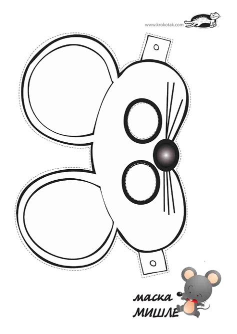 purim mask template 21 unique purim mask template