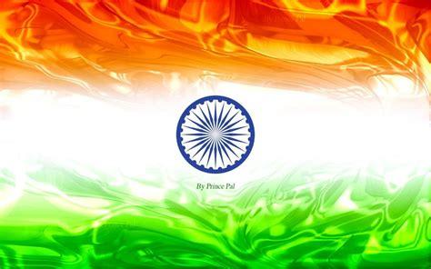 Flag Images