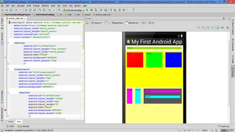 background design in android layout lesson how to put layout into layout to create advanced