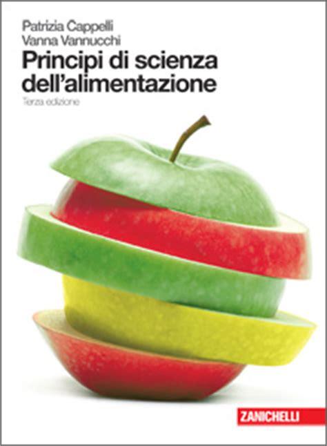 universita scienze dell alimentazione scienza della nutrizione