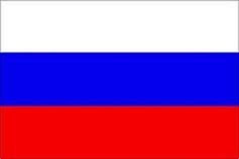 acrostico de mi bandera roja y blanca rusia bandera de rusia