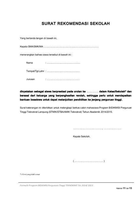 formulir bidikmisi 2014 2015