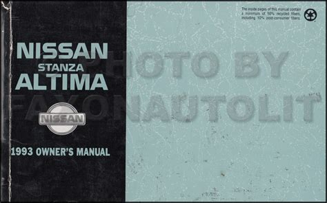 1993 Nissan 240sx Owners Manual